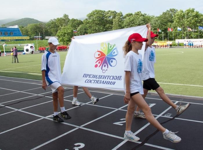 Ямальские школьники примут участие в«Президентских состязаниях»