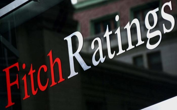 Fitch подтвердило рейтинг государства Украины науровне «В-»