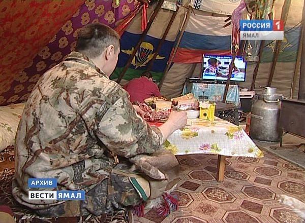 Власти Ямальского района выделили тундровикам материальную помощь