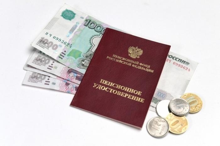 В ПФР рассказали о повышении пенсий с 1 января