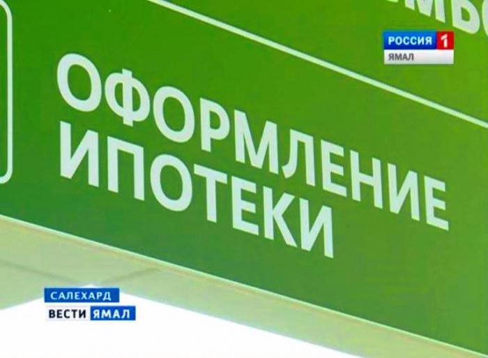 Клиенты Сбербанка смогут купить квартиру со скидкой до 100 тысяч рублей