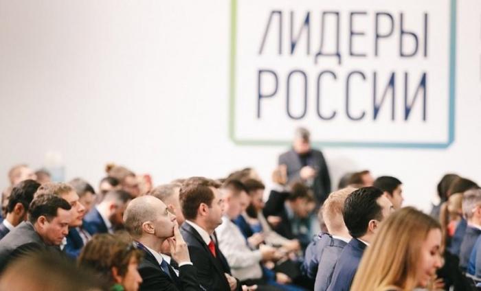 Лидеры России: во втором конкурсе наставниками станут уже 90 человек