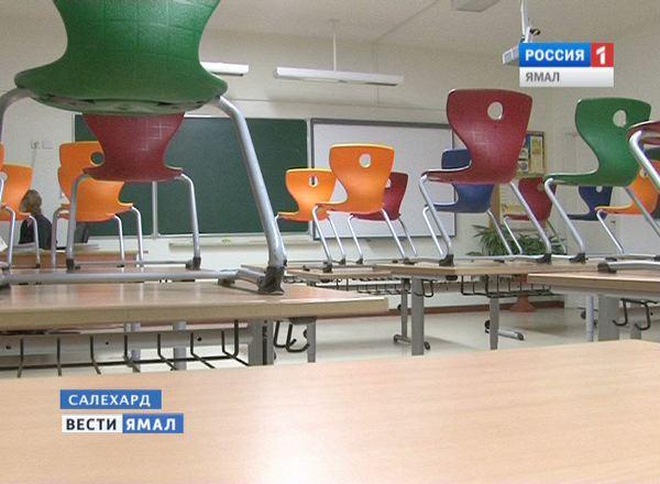 В Салехарде все школы закрываются на карантин