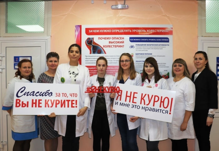 Центр медицинской профилактики ЯНАО: «МОДНО - НЕ КУРИТЬ!!!»