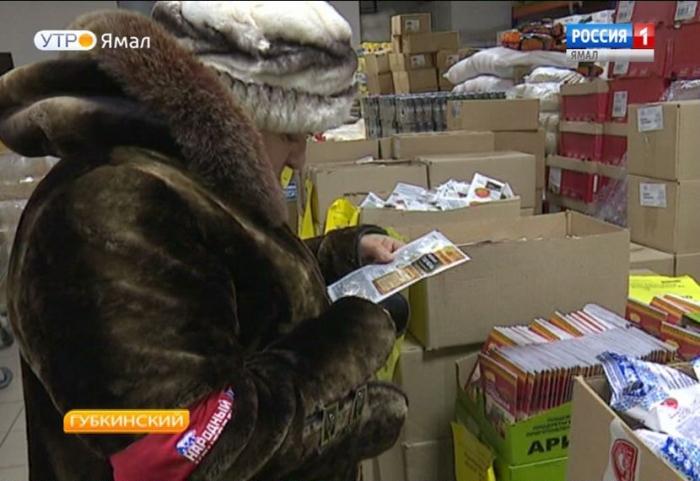 Общественники Губкинского заглянули на полки вновь открывшихся магазинов