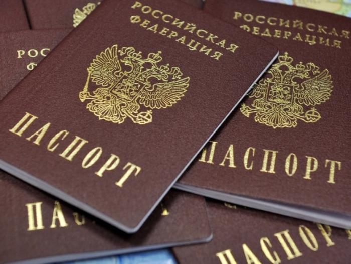Паспорт со скидкой