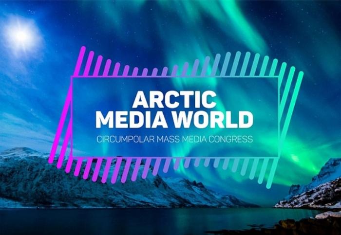 На «Днях Арктики» в Москве представят циркумполярный конгресс