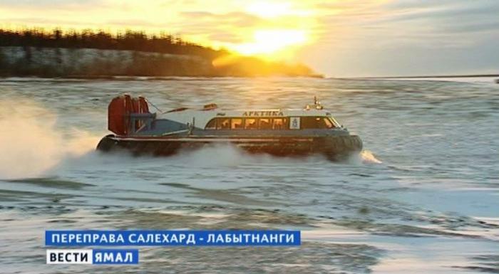 Движение «подушек» на переправе «Салехард - Лабытнанги» скоро могут закрыть