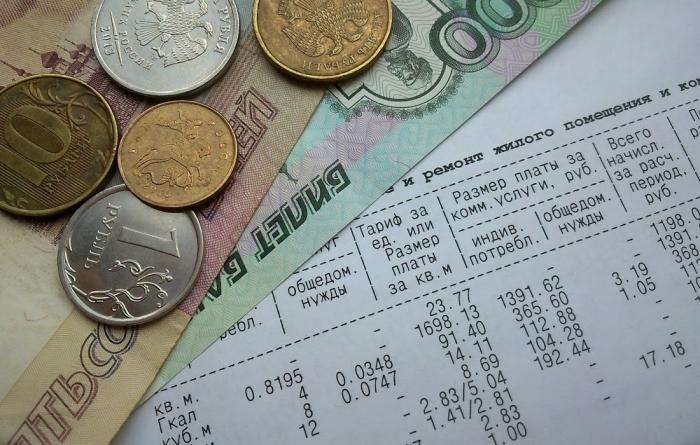 Жители нескольких ямальских городов будут оплачивать капремонт по новым квитанциям