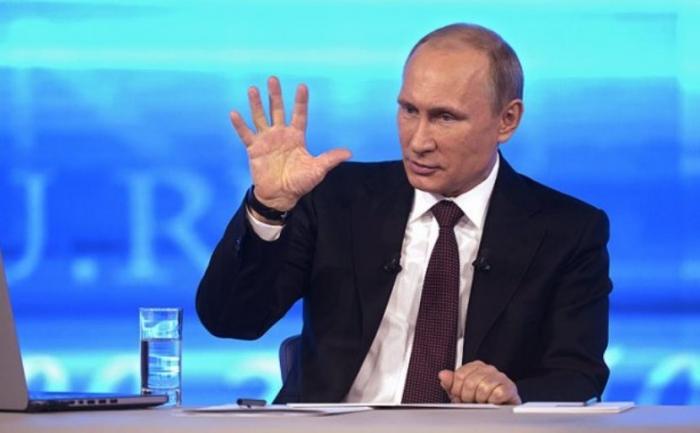 Прямая линия с Президентом: как задать вопрос Путину
