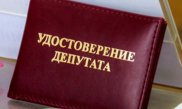 Окружные депутаты раскрыли сведения о доходах