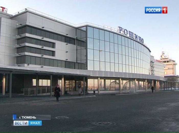 АК «Ямал» открыла 7 новых направлений из аэропорта «Рощино»