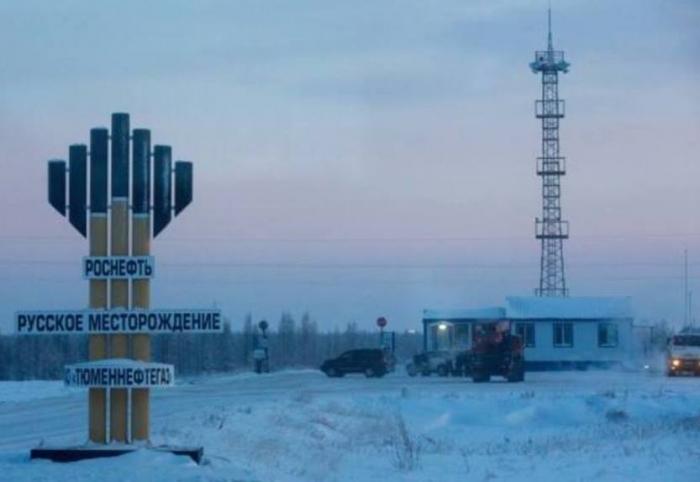 Бастующим вахтовикам на Русском месторождении начали платить зарплату
