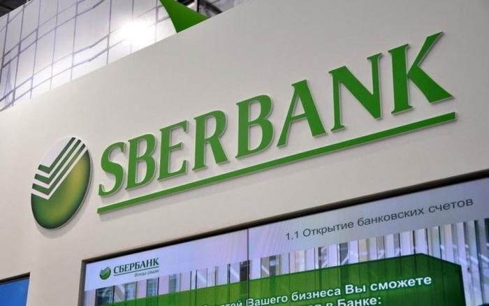 «Сбербанк» поможет компаниям развивать бизнес за рубежом