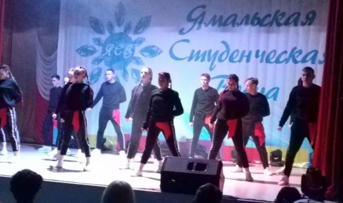 Названы имена обладателей Гран-при фестиваля Ямальская студвесна