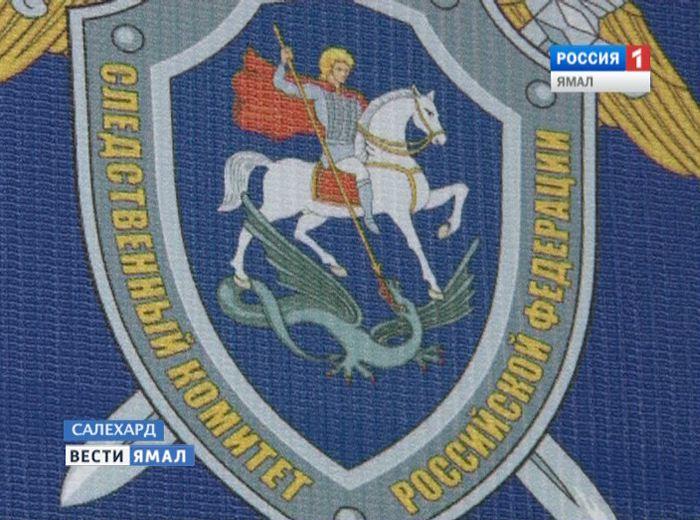 Замглавы Приуральского района ЯНАО покончил ссобой Сегодня в09:39