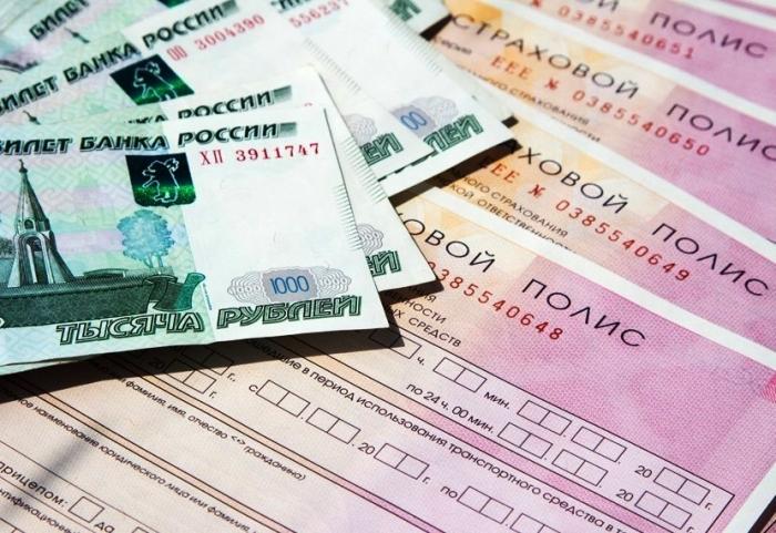 Банк России утвердил указание о новых тарифах на ОСАГО