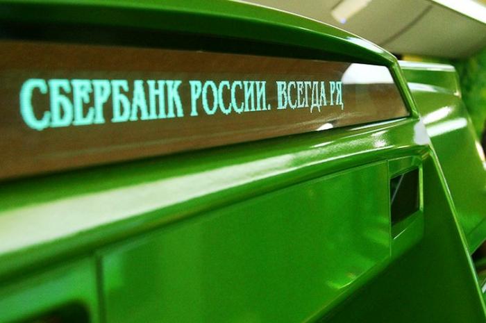Новые возможности для бизнеса Западной Сибири