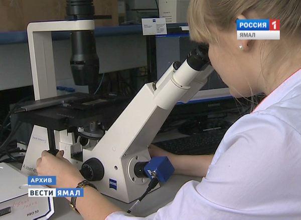 Ямальские ученые расширяют спектр биологических исследований