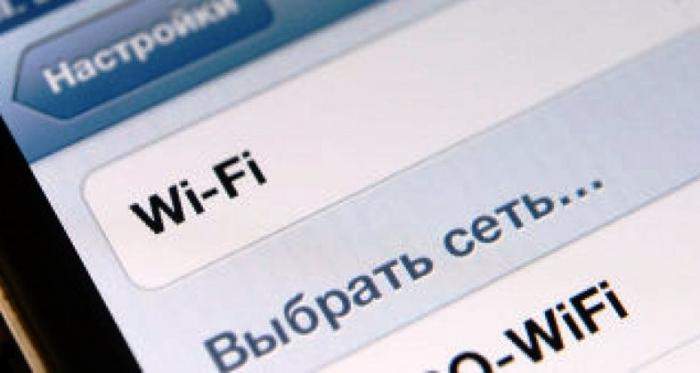 В детской поликлинике Ноябрьска может появиться Wi-Fi