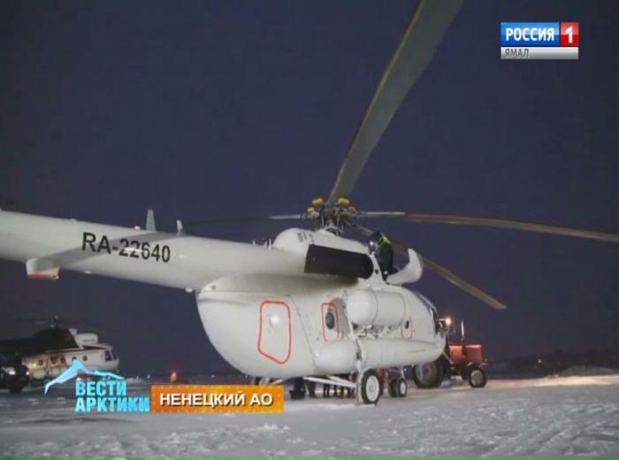 Авиаотряд Нарьян-Мара приобрел новый вертолет для санавиации