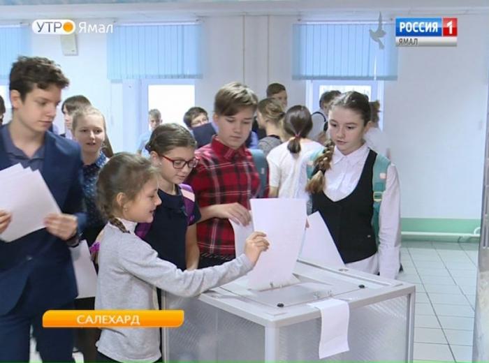 В Обдорской гимназии Салехарда прошли выборы