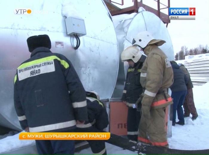 В Шурышкарском районе появились 25 новых пожарных водоемов