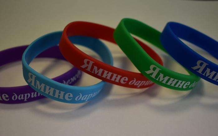 Сотвори добро, и получи «Надежду»: ямальский благотворительный фонд «Ямине» даёт старт акции, в которой может поучаствовать каждый