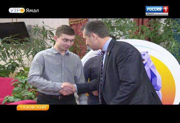 В Тазовском наградили тех, кто хочет сделать свой поселок лучше