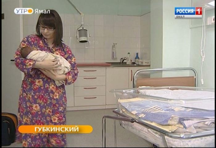 В Губкинском стартовала акция «Подари мне жизнь»