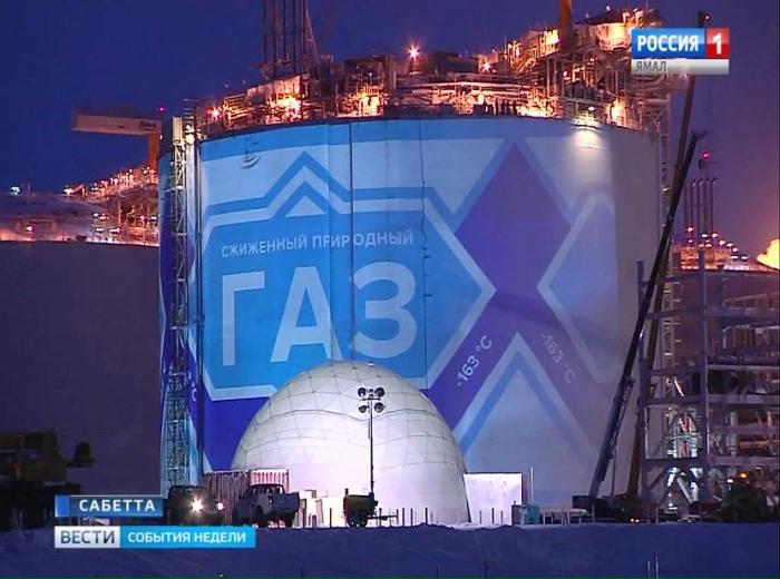 Названа дата запуска второй очереди завода «Ямал СПГ»
